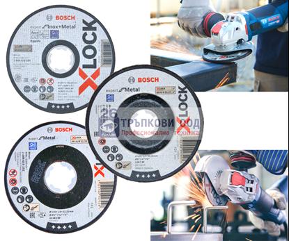 Снимка на X-LOCK Диск за рязане Expert for Metal 125x2.5x22.23 прав ;2608619255